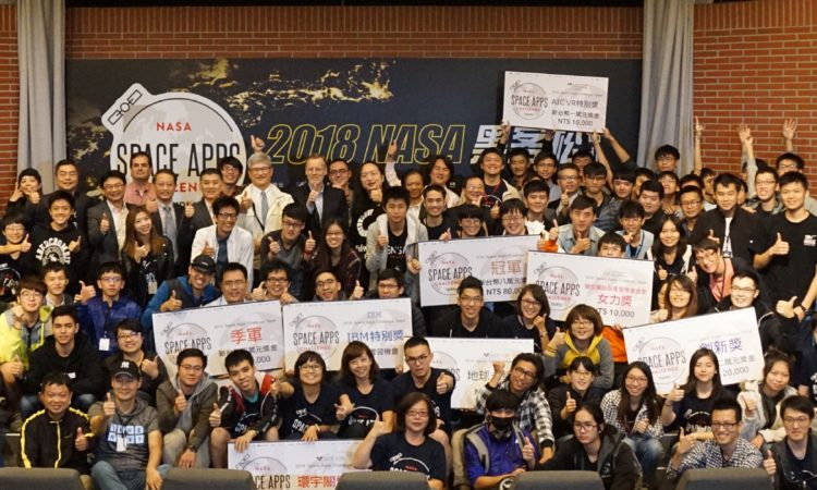 2018 NASA 黑客松閉幕頒獎典禮大合照