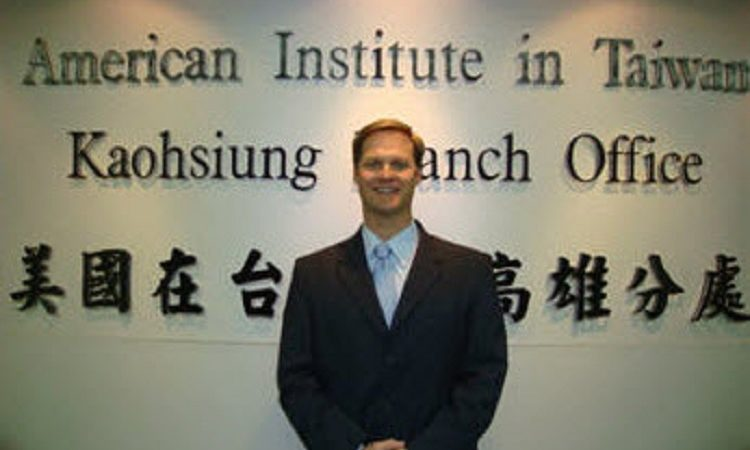 Stephen Green Begins Work as Commercial Section Chief at AIT Kaohsiung Branch Office (Photo: AIT)