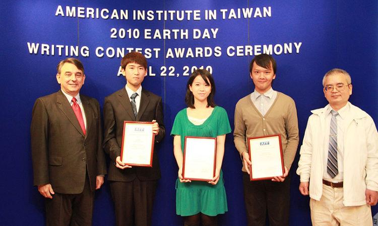美國在台協會宣佈2010世界地球日英語寫作競賽得獎名單 (Photo: AIT)