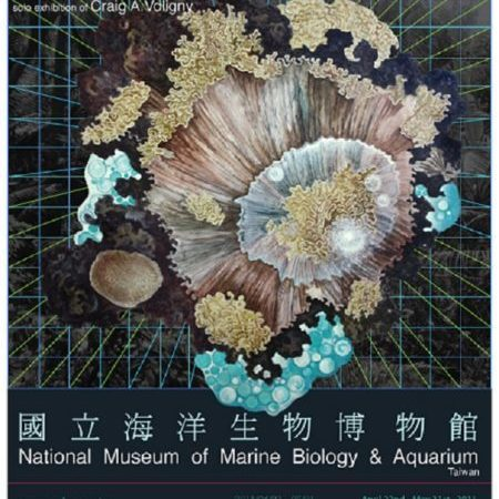Solo Exhibition by American Artist and Fulbright Grantee Craig Voligny Celebrates the Natural Beauty of Kenting (Photo: National Museum of Biology and Aquarium)