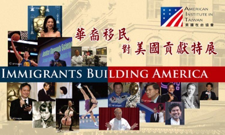 「華裔移民對美國貢獻」特展描述多位華裔人士在美國的成就。 (Photo: AIT Images)