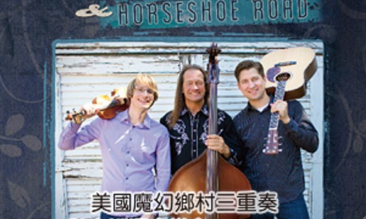 Acclaimed Heartland Acoustic Trio Kyle Dillingham and Horseshoe Road to Perform in Taipei, Kaohsiung and Tainan (Photo: AIT Images