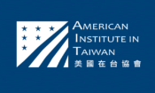 American Institute in Taiwan (AIT) Logo