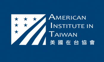 Taiwan International Travel Information