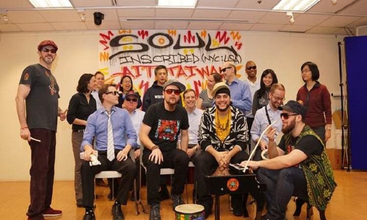 美國在台協會與「靈魂印記」同唱嘻哈 [影片]