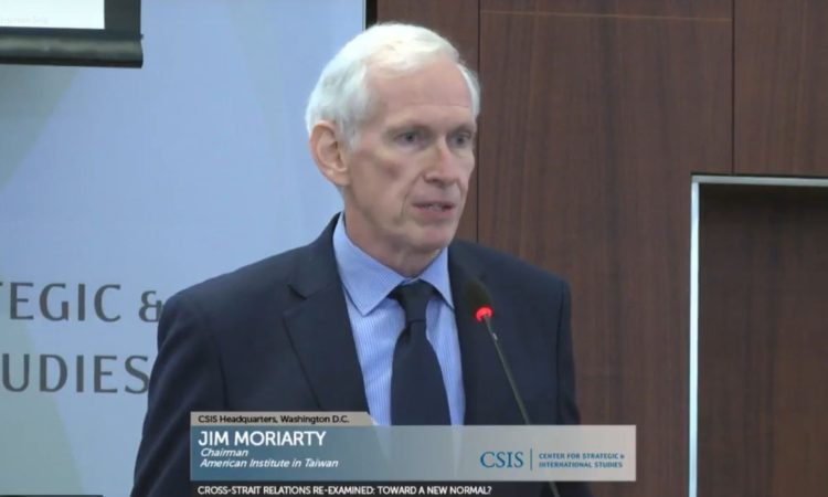 Remarks by AIT Chairman James Moriarty at Center for Strategic and International Studies (CSIS), Washington D.C., July 13, 2017 (Photo: Snapshot from CSIS YouTube Video)