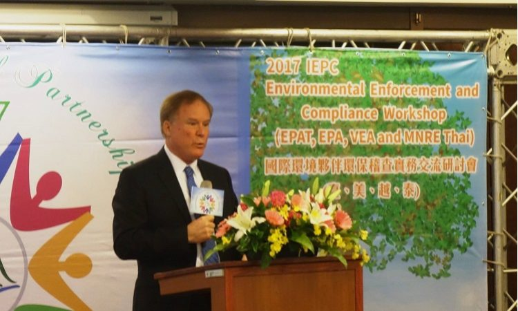 AIT Deputy Director Robert Forden at the 2017 International Environmental Partnership Conference