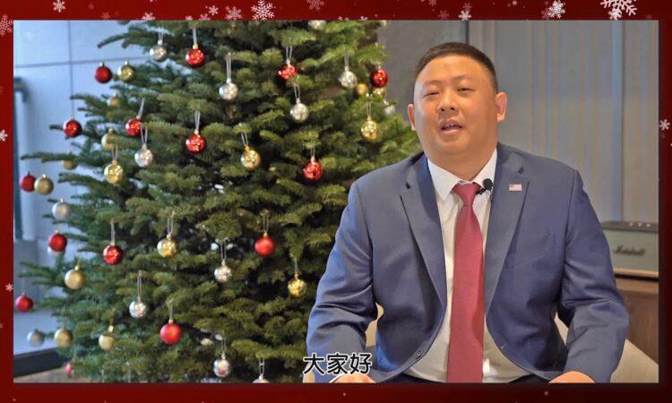 2020 AIT高雄分處佳節影片