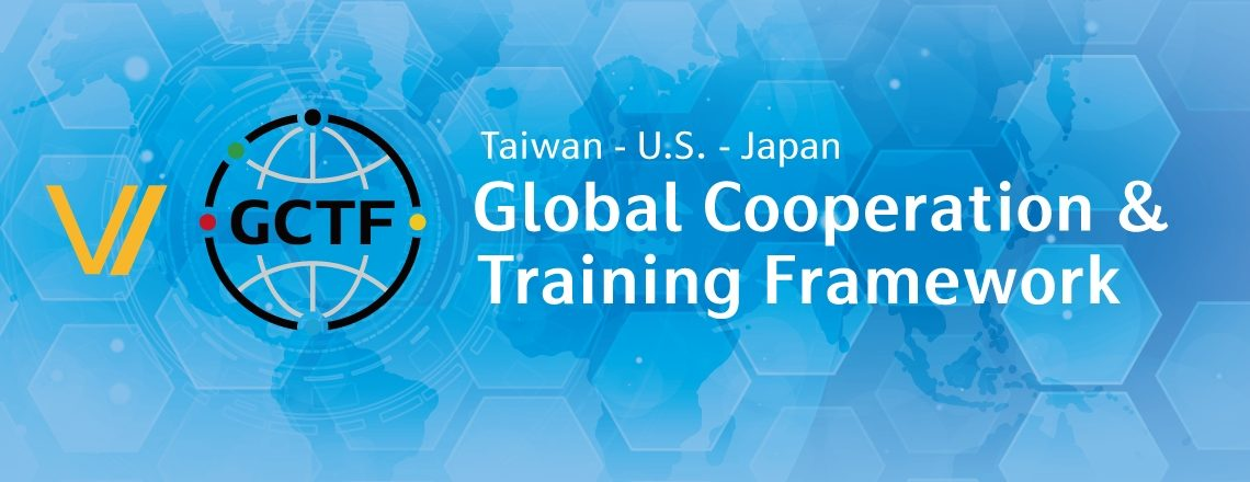 The United States, Taiwan, and Japan Conclude the first Virtual GCTF Workshop