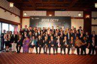 GCTF - Network Security and Emerging Technology (Image from https://www.mofa.gov.tw/News_Content.aspx?n=8742DCE7A2A28761&s=4590A623615048C8)