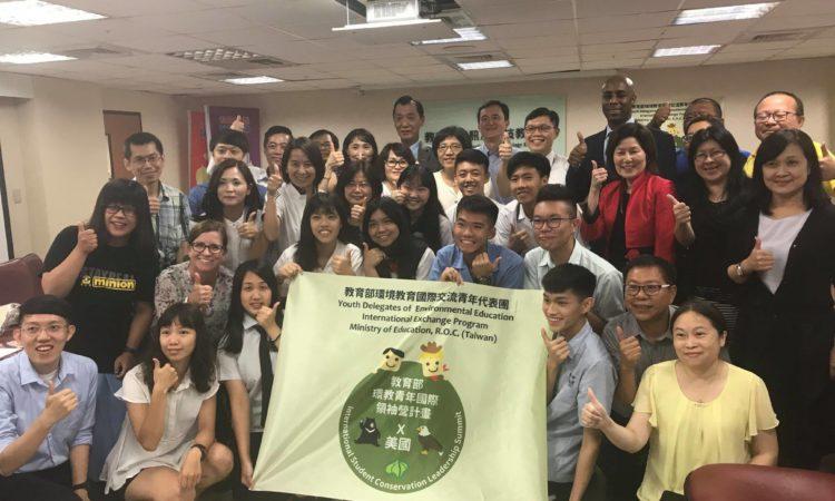 美國環保署首席副助理署長西田珍與即將參加美台環保高峰會的學生見面。(2018年7月13日)