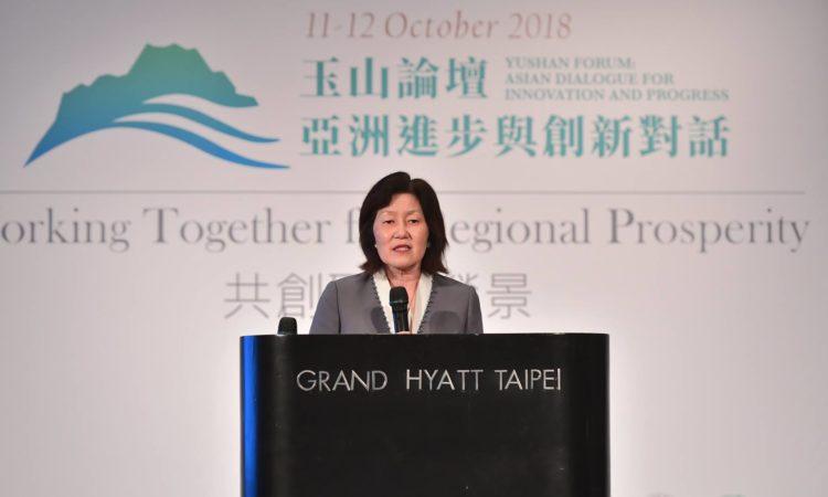 美國環保署首席副助理署長西田珍於玉山論壇致詞