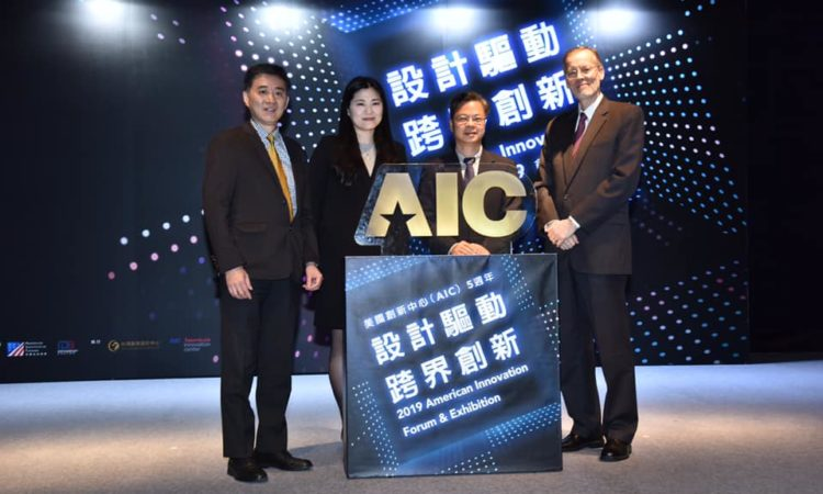"""2019 AIC Innovation Forum and """"Imagine That! Innovation Exhibition"""