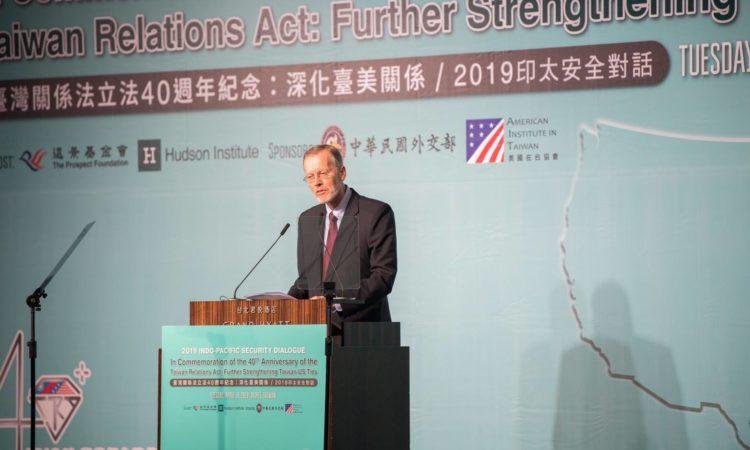 美國在台協會處長酈英傑於「2019印太安全對話」致詞