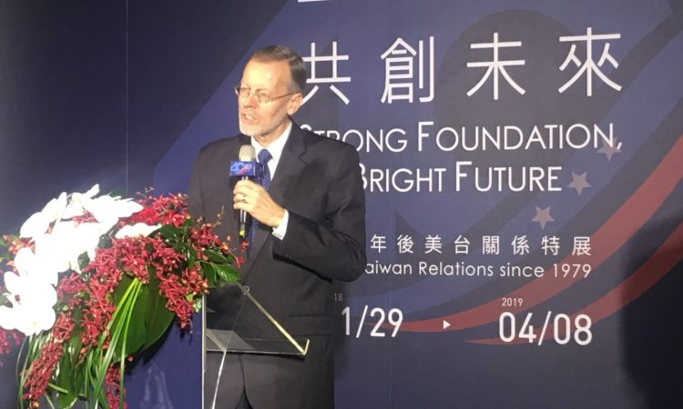 Remarks by AIT Director Brent Christensen at AIT@40 Exhibition Opening in Kaohsiung