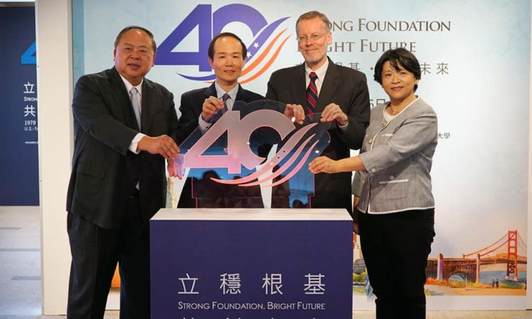 AIT Director W. Brent Christensen at the Opening of AIT@40 exhibition in Taichung