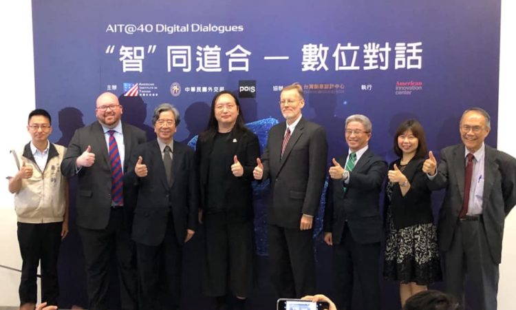 美國在台協會處長酈英傑於 「台灣全球參與公共論壇」