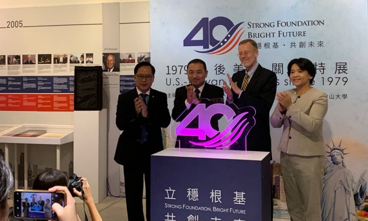Opening of AIT@40 exhibition in New Taipei City