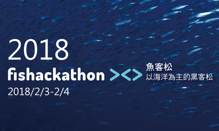 Fishackathon 2018