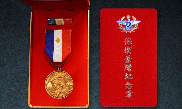 750×450-medal