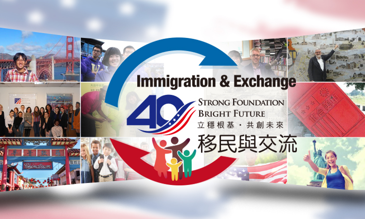AIT Celebrates Immigration & Exchange Month in May