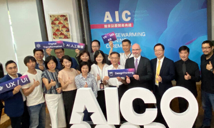 AIC soft opening