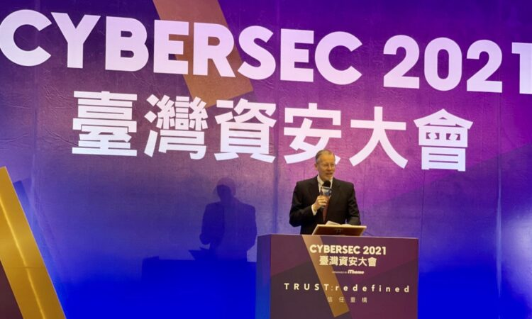 AIT DIR Christensen at Cybersec Trade Show
