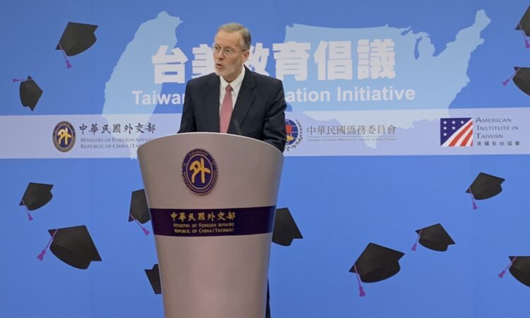 AIT Director Christensen at U.S.-Taiwan Education Initiative