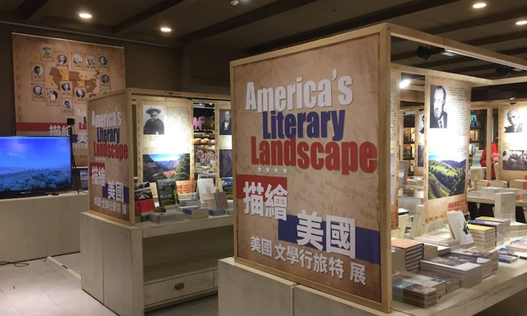 """America's Literary Landscape"" exhibit at the Eslite Spectrum Songyan Store"