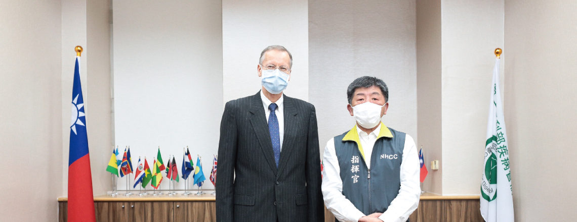 AIT Thanks Taiwan for Donation of Surgical Masks to the United States