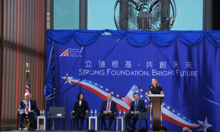 Remarks by Assistant Secretary of State for Educational and Cultural Affairs Marie Royce at Dedication Ceremony of the American Institute in Taiwan (AIT)'s New Office Complex