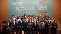 Remarks by AIT Chairman James Moriarty at Women's Economic Empowerment GCTF