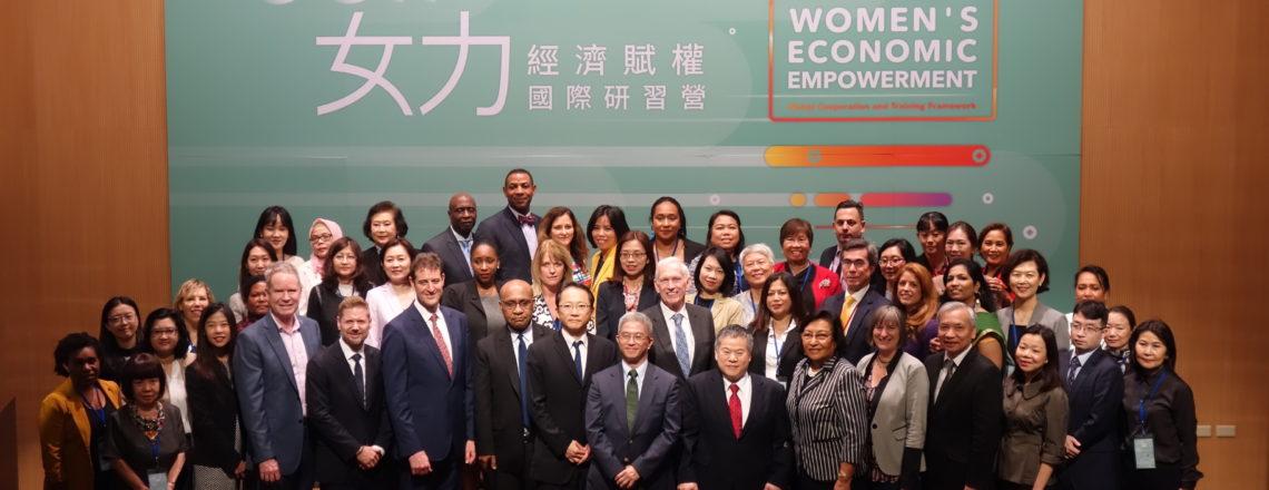 美國在台協會主席莫健於「女性經濟賦權國際研習營」開幕致詞