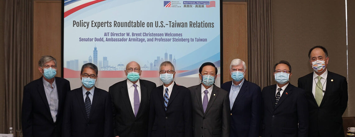 Unofficial U.S. Delegation Visits Taiwan