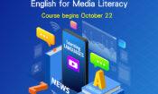 English_course