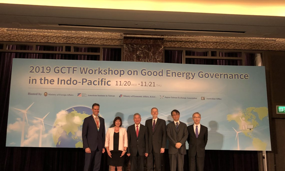 GCTF workshop on good energy governance