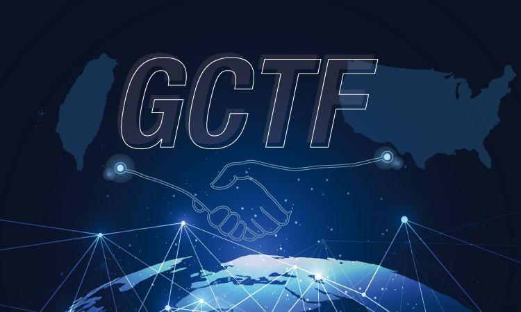 GCTF750x450