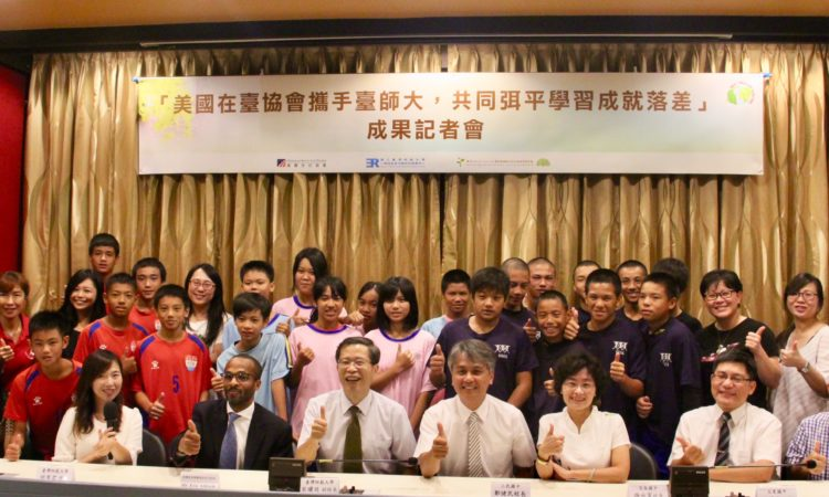 """The American Institute in Taiwan congratulates Taiwan Fulbright alumni on the completion of their year-long Alumni Engagement Innovation Fund(AEIF) project """"Reviving Low Achievers' Learning by PASSION-FB,"""" which addressed the urban/rural English achievement gap in Taiwan."""