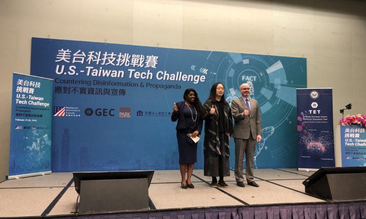 The U.S.-Taiwan Tech Challenge Day 1