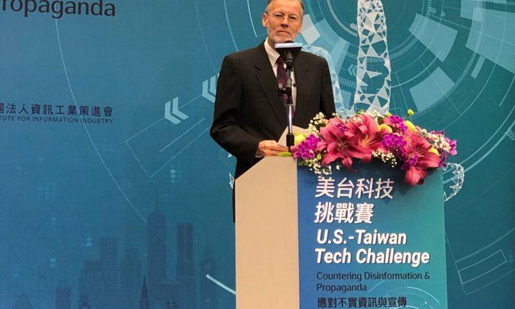 U.S.-Taiwan Tech Challenge