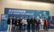 U.S.-Taiwan Tech Challenge award ceremony