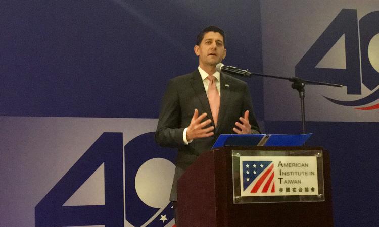 美國眾議院前議長保羅·萊恩於 「台灣關係法 & AIT@40:40年友誼慶祝酒會」致詞