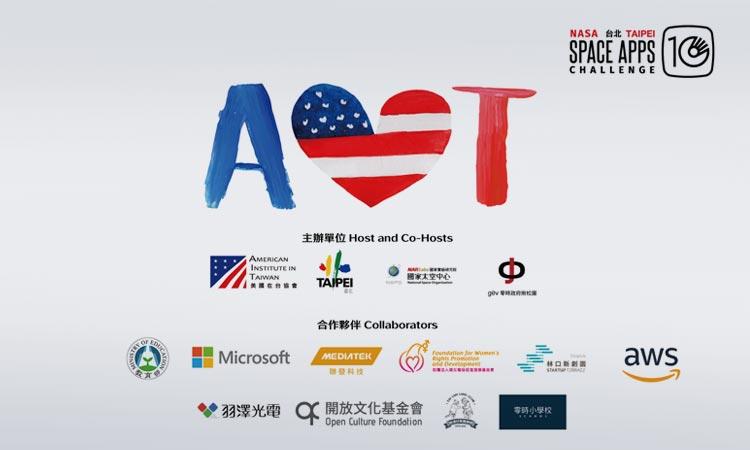 2021 NASA Hackathon Taipei results