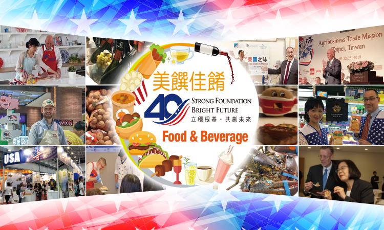 AIT Celebrates Food & Beverage Month in October