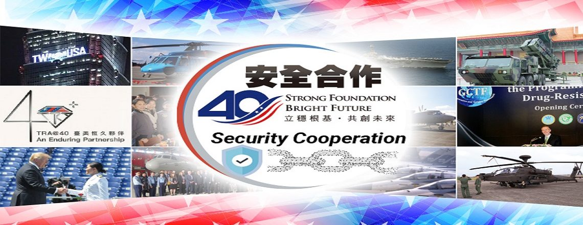 AIT Celebrates Security Cooperation Month in August