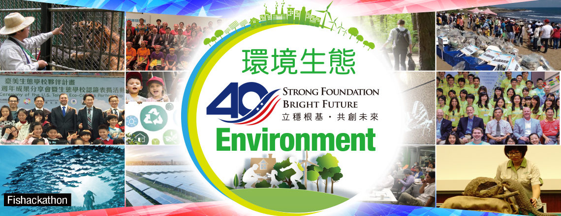 AIT Celebrates Environment Month in December