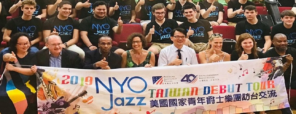 NYO Jazz—Makes Taiwan Debut in Celebration of AIT's 40th Anniversary