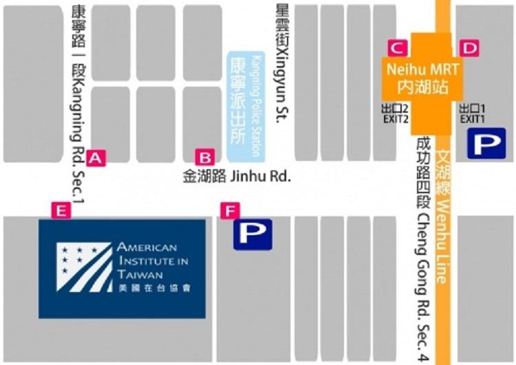 Public Transportation Near AIT Taipei Office | American Institute in