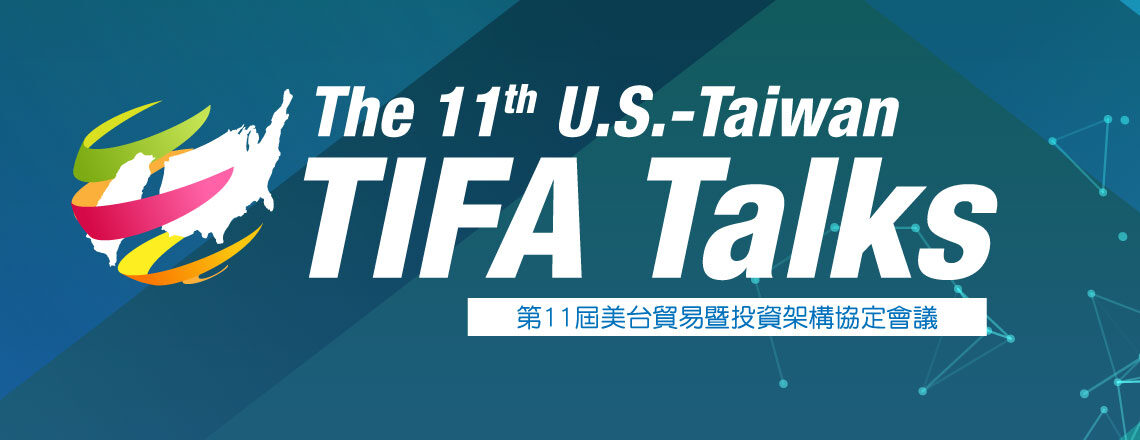 The United States and Taiwan hold the 11th Trade and Investment Framework Agreement