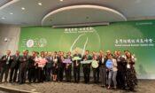 Taiwan Circular Economy Summit